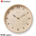 掛け時計 バウム ウォールクロック 時計 かけ時計 温湿度計付