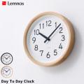 掛け時計 デイ トゥ デイ クロック 掛け時計 ウォールクロック 時計 レムノス Lemnos
