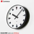 掛け時計 ヒビヤノトケイ 掛け時計 ウォールクロック 時計 レムノス Lemnos