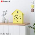 掛け時計 ダックス カッコー ハト時計 レムノス Lemnos