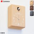 掛け置き時計 クク ハト時計 レムノス Lemnos