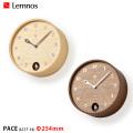 掛け時計 パーチェ ハト時計 レムノス Lemnos