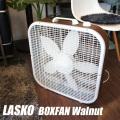 ラスコ 3733 ボックスファン(LASKO BOXFAN WALNUT) ウォールナット 扇風機 送料無料