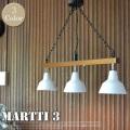 マルティ3 ホーローランプ 全4色 送料無料
