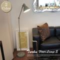 トゥルクフロアーランプS TURKU Floor Lamp S EN-009 フロアスタンド ハモサ HERMOSA