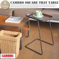 センターテーブル キャンブロサイドテーブルラウンド CAMBRO SIDE TEBLE SQUARE CAM-ST2 ハモサ HERMOSA