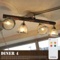 DINER4(ダイナー4) シーリングライト・スポットライト HERMOSA GL-002 送料無料