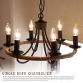 シャンデリア サークルロープシャンデリア CIRCLE ROPE CHANDELIE P-090040 ハモサ HERMOSA