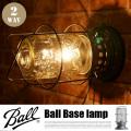 ボール ベース ランプ BALL BASE LAMP GS-008 テーブルスタンド ハモサ HERMOSA