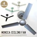 モニカシーリングファン MONICA CEILING FAN CF-004 シーリング ハモサ HERMOSA