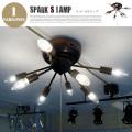 スパークSランプ SPARK S LAMP SP-001 シーリング ハモサ HERMOSA