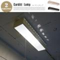 カーディフランプ CARDIFF LAMP CM-004 シーリング ハモサ HERMOSA