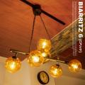 HERMOSA BIARRITZ 6(ビアリッツ)  6灯 天井照明 GS-017