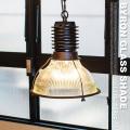 ペンダントライト 天井照明 1灯 バイロンガラスシェード ブラック
