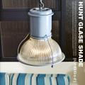 ペンダントライト 天井照明 1灯 ハントガラスシェード ヴィンテージグレー ブルー