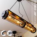HERMOSA ハモサ CYLINDER LAMP シリンダーランプ 4灯 CM-008 LED対応可 E-17