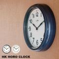 壁掛け時計 HK ホーロークロックウォールクロック 時計 かけ時計 電波時計