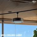 照明 ニールシーリングランプ シルバー シーリングライト ペンダントライト 天井照明