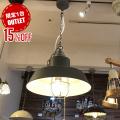 【アウトレット★限定1台】ペンダントライト マリブランプ MALIBU LAMP EN-016  ハモサ HERMOSA
