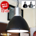 【アウトレット★限定1台】BAYRON LAMP(バイロンランプ) CM-003 ハモサ 全3色 送料無料