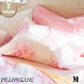 ピローケースM 枕カバー フロゥリー(Flowery)
