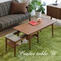 ウォールナット センターテーブルW (center table W) 送料無料