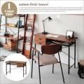 アンセム デスク トランス anthem Desk(trance) ANT-2840BR 書斎机