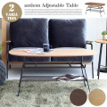 アンセム アジャスタブルテーブル ANTHEM ADJUSTABLE TABLE ANT-2734 センターテーブル