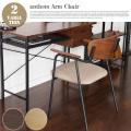 チェア アンセムアームチェア anthem Arm Chair ANC-2836