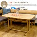 オークソリッドミドルテーブル   Solid Wood series