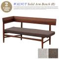 2人掛けソファ ウォールナットソリッドアームベンチ右 WALNUT Solid ArmBench R Solid Wood series ARC-2970-BR ARC-2980-BR