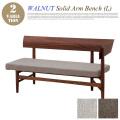 2人掛けソファ ウォールナットソリッドアームベンチ左 WALNUT Solid ArmBench L Solid Wood series ARC-2971-BR ARC-2980-BR