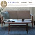 ウォールナットソリッドセンターテーブル1000 WALNUT Solid Center Table 1000 ART-2975 センターテーブル