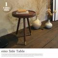 エモ サイドテーブル EMT-3063BRGL