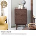 引き出し チェスト エモ チェスト emo chest EMK-364BR