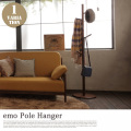 エモ ポールハンガー EMH-3075BR コートハンガー