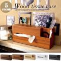WOOD TISSUE CASE(ウッドティッシュケース) 000274 MERCROS