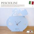 ペッシオリーニ PESCIOLINI 11071-65 置き時計 ラブ アルティ・エ・メスティエリ LOVE ARTI&MESTIERI