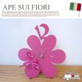 アペスフィオーリ APE SUI FIORI 11074-32 置き時計 ラブ アルティ・エ・メスティエリ LOVE ARTI&MESTIERI