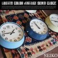 掛時計 ヴィンテージクロック リミテッドカラー Vintage Clock BC233C  セイコー SEIKO