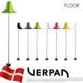 パントップフロア(Pantop-FLOOR) フロアランプ(Floorlamp) PT-FL