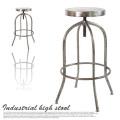 ヴィンテージ インダストリアルハイスツール Vintage Industrial High Stool IFB-MTZ-002 カウンターチェア