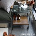 ソコフ サイドテーブル socph side table SCP-SDT-001 アデペシュ a.depeche