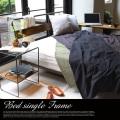 ベッドフレーム ソコフ ベッド シングル socph bed single SCP-BED-SG アデペシュ a.depeche