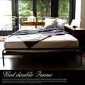 ベッドフレーム ソコフ ベッド シングル ダブル socph bed doubleSCP-BED-DL アデペシュ a.depeche
