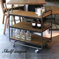 シェルワゴン(Shelf wagon) 送料無料