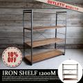 アウトレット商品 iron shelf 1200 M(アイアンシェルフ1200M) アデペシュ