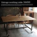 Vintage working table 1600  テーブル 全2色 送料無料