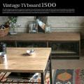 ヴィンテージテレビボード1500 vintage TV boad 1500 MLD-TVB-1500 テレビ台
