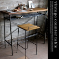vintage counter table 送料無料